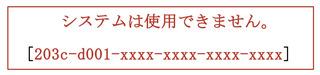 fujitsu_6-4_hex_2.jpg